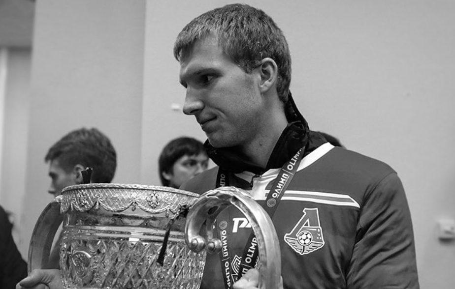 Șoc în Rusia! Un jucător de 22 de ani de la Lokomotiv a murit după un stop cardiac