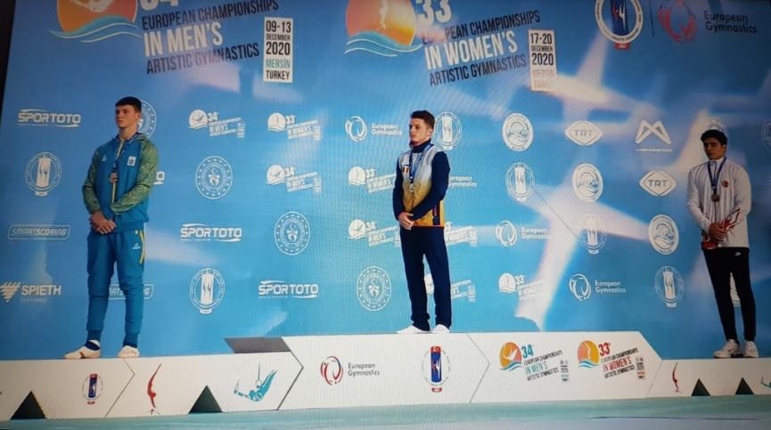 El e noul Marian Drăgulescu!  Gimnastul Gabriel Burtănete, aur la Campionatul European de juniori