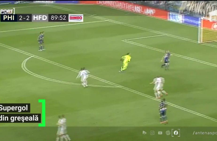 O gafa a unui portar a dus la unul dintre cele mai spectaculoase goluri!