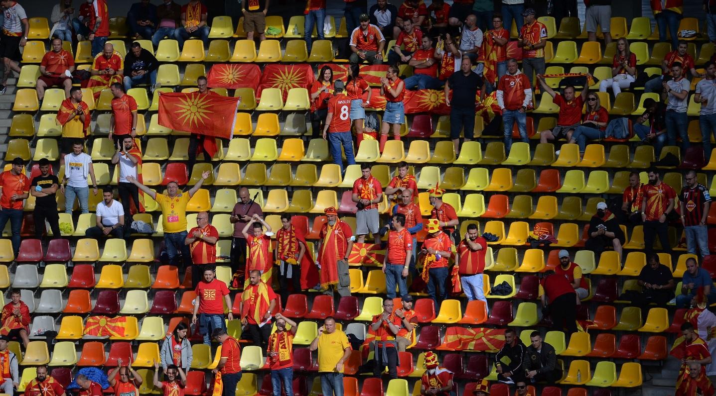 Arena Naţională / Hepta